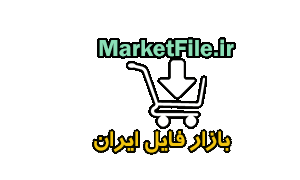 marketfile.ir